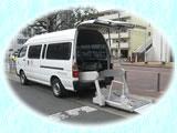 福祉タクシーとストレッチャーとハイエース2