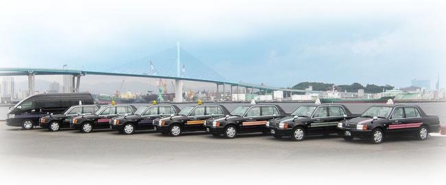 プレミアムタクシーと博多織タクシー