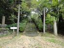 勝尾城筑紫遺跡