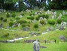 旧円融寺庭園