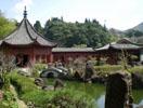 冠岳花川砂防公園