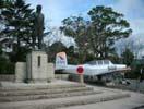 万世特攻平和記念館