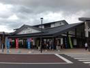 なかつ道の駅