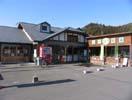 原尻の滝 道の駅