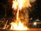 多久聖廟 お火たき