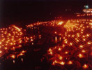 山神の響炎